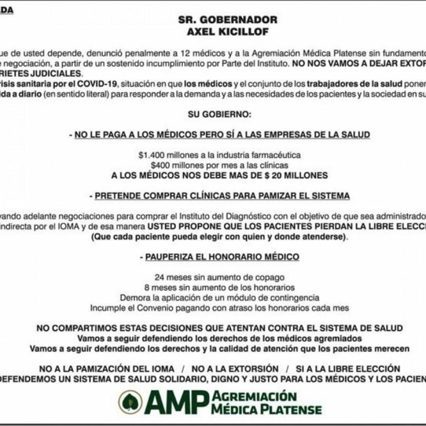 DENUNCIAS CRUZADAS ENTRE IOMA Y LA AGREMIACION MEDICA PLATENSE